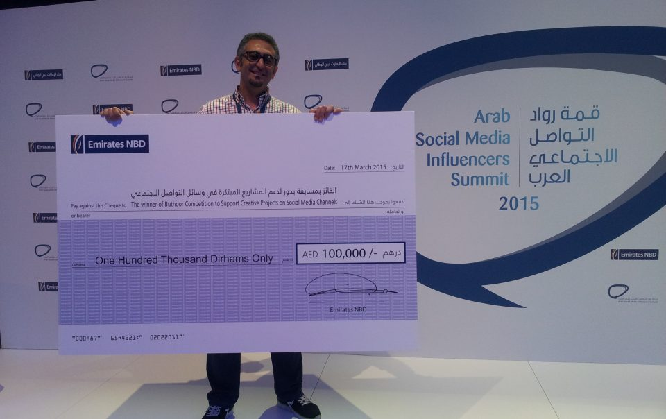 Ziad Barouni Winner at Arab Social Media Influencers Summit