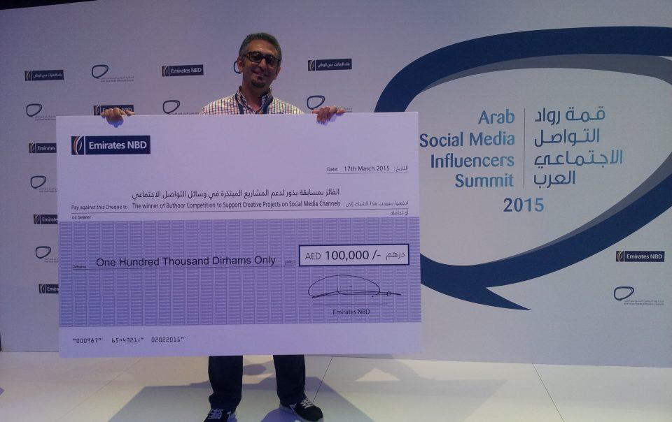Ziad Barouni Winner at Arab Social Media Influencers Summit