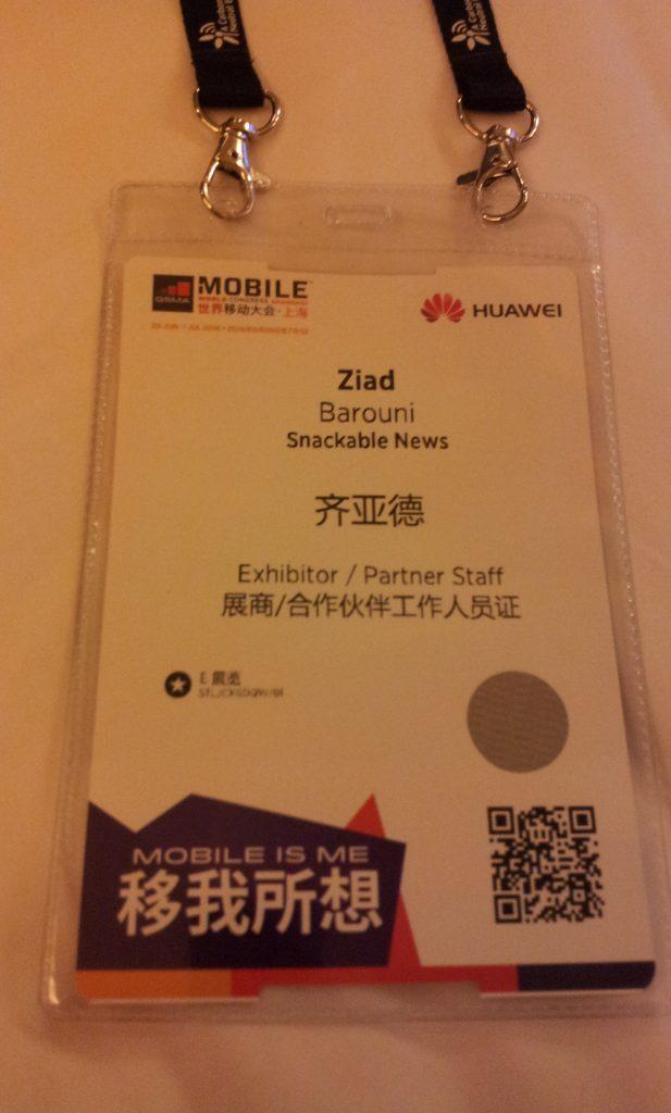MWC Shangai Badge Ziad Barouni Partner