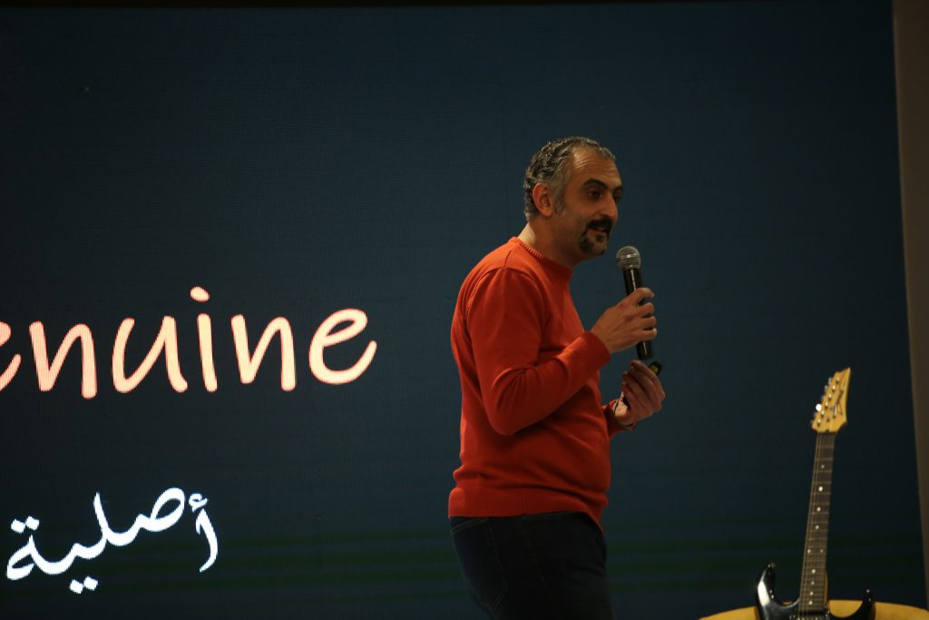 Ziad Barouni Keynote Speaker